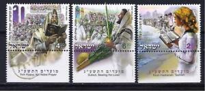ISRAEL-3-STAMPS-BIBLE-HOLIDAY-FESTIVALS-2012-ROSH-HASHANAH-YOM-KIPPUR-SUKKOT