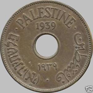 1939-Palestine-10-Mil-Coin