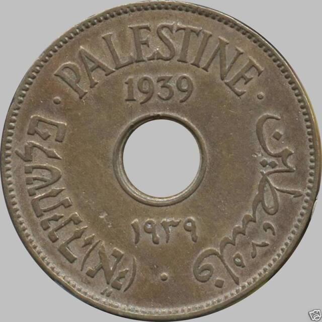 1939 Palestine 10 Mil Coin