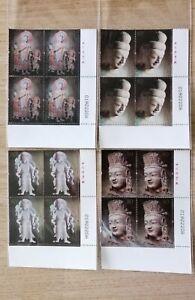 China 2006-8 Yungang Grottoes blok of 4 stamp-B