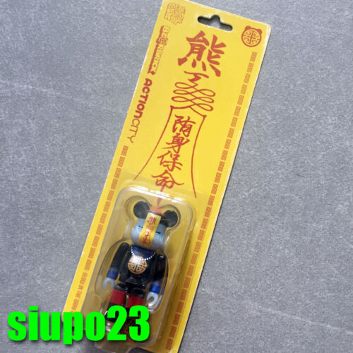 Medicom 100/% Bearbrick ~ STGCC Jiang Shi Be@rbrick Chinese Vampire GID Ver