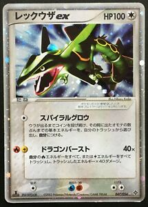 Rayquaza ex 1st Edition Holo 2003 047/054 Japanese Pokemon Card From Japan F/S