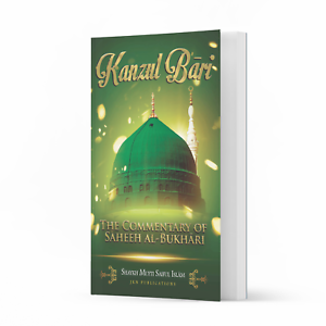 Kanzul Bari - The Commentary of Saheeh Al-Bukhari by Shaykh Mufti Saiful Islam