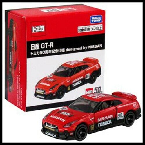 TOMICA 50th Anniversary designed by NISSAN SKYLINE GT-R R35 1//61 TOMY NEW