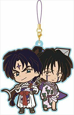 Inu Yasha Bankotsu and Jakotsu Group Rubber Phone Strap Anime Manga NEW