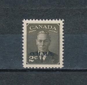 CANADA  O13 MNH, King George VI, OHMS overprint, 1950