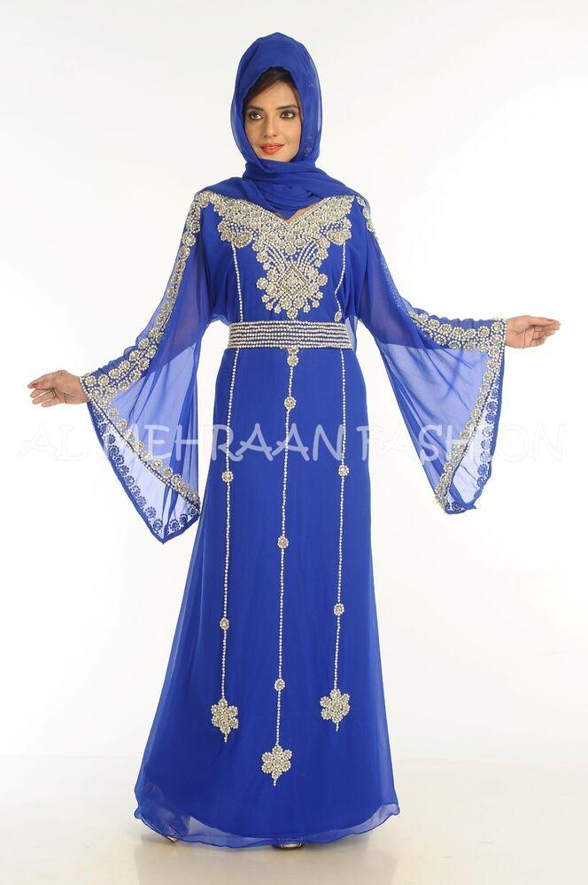 2018 Élégant Farasha Déguisement Jilbab Arabe Dubaï Abaya Mariage Robe Robe 6064