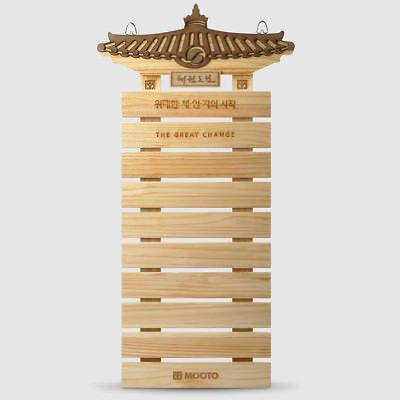 Mooto Belt Display Taekwondo belt ornament Korea Tae Kwon Do Wood Kukkiwon MMA