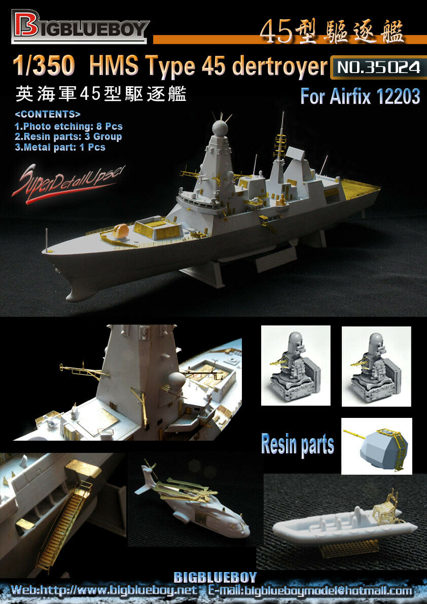 Big blueee Boy 1 350 HMS Type 45 Destroyer Detail Set for Airfix kit
