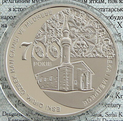 2014 10 grn Ukraine Crimea silver 700 years of Ozbek Han Mosque and Madrasa