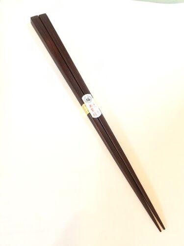Japanese Gift Rosewood Chopsticks made in  Japan
