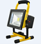 SKAWAY SKRF202 20W RECHARGEABLE FLOOD LIGHT