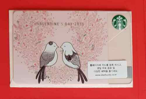 Starbucks Card Korea with envelope pin intact Neu.