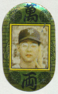 c-1960-Wally-Yonamine-HOF-Hawaiian-Born-Japanese-Baseball-KOBAN-Metal-Menko-Card