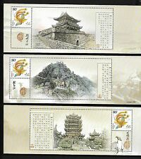 China Hubei home to wonders 10V Special S/S Temple 湖北 吉祥如意