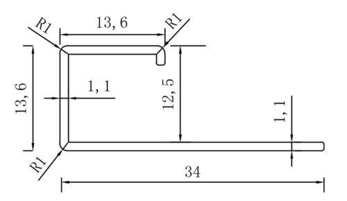 250cm//12,5mm Alu eloxiert Silber matt Fliesenschienen-Set Quadratprofil