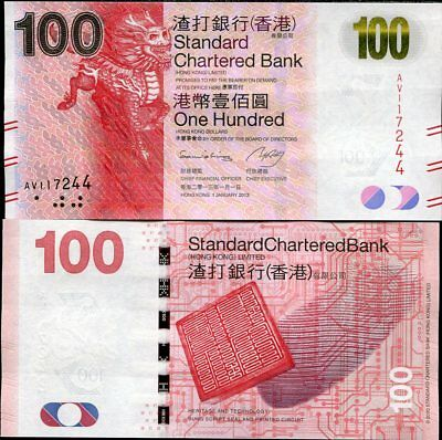 SCB Hong Kong 100 Dollars 1.1.2014 - Mythical Creature//CPU//p299d UNC