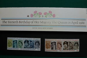 LOT-520-TIMBRES-STAMP-THE-QUEEN-ELIZABETH-II-GRANDE-BRETAGNE-ANNEE-1986