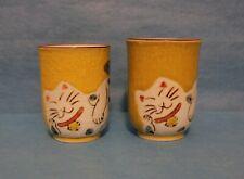 ARITA-WARE Porcelain Japanese SAKE GLASS SAKAZUKI MADE in JAPAN SR75