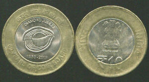 SRI LANKA SET OF 5 DIFFERENT COINS 10 RUPEES UNC SEE SCAN # 4