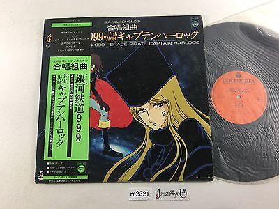 ra2321 Choral Suite Galaxy Express 999 CQ-7032 OBI Vinyl LP Japan J4U
