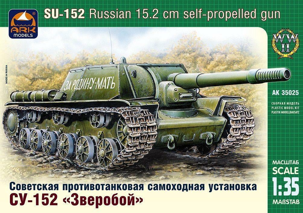 Su-152   CY-152 KV-14 Assault gun    WW2    1 35 Ark Models   Ex Eastern express