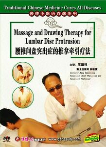 Chinese-Medicine-Massage-amp-Drawing-Therapy-for-Lumbar-Disc-Protrusion-DVD