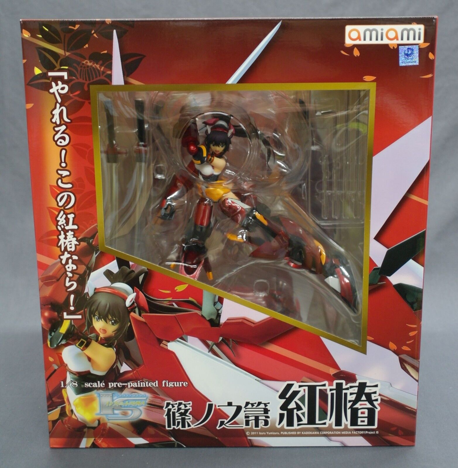 IS  Infinite Stratos Figure Shinonono Houki Akatsubaki ver. AmiAmi Zero NEW B2