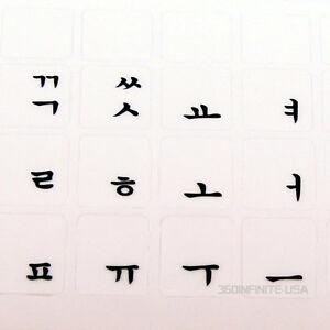 Korean-Transparent-Keyboard-Sticker-letters-laptop-desktop-no-reflection-Black