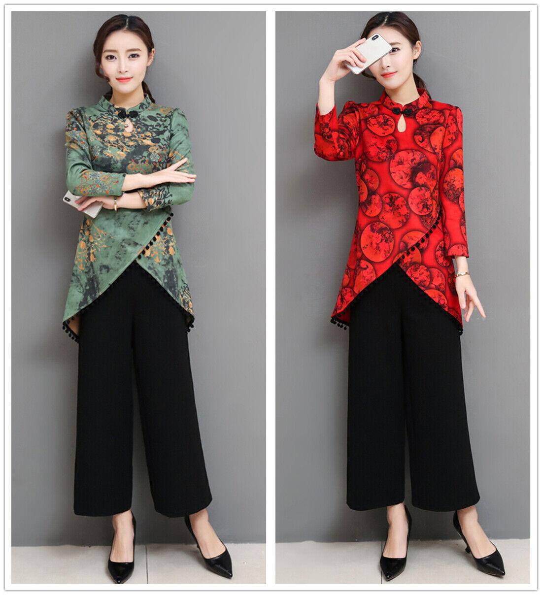 New Spring Long Sleeves Women's Long Slim Shirt Blouses & Loose Pants Set M-4XL