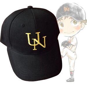Image is loading Ookiku-Furikabutte-Nishiura-UN-AbeTakaya-Mihashi-Ren- Baseball- 40ac3e1ddf3