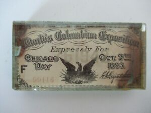 Decorative Arts Other Antique Decorative Arts Souvenir Paperweight World Columbian Exposition 1893