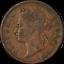 thumbnail 1 - Straits Settlements 1888 1 Cent KM #16 Fine