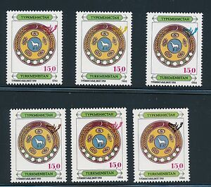 1992-Turkmenistan-034-NATIONAL-SYMBOL-034-EXTREMELY-SCARCE-HORSE-OVERPRINT-INVERTED