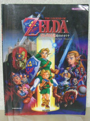 Piano sheet music: Bayer equivalent USED The Legend of Zelda Ocarina of Time