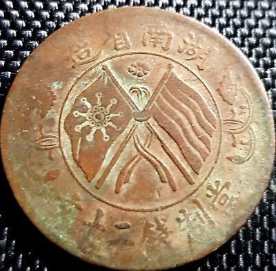 wen coin