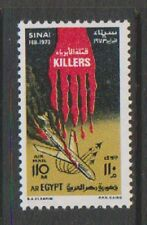 Egypt - 1973, 110m Air. Attack on Libian Airliner stamp - M/M - SG 1197