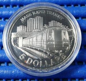 1989-Singapore-Mass-Rapid-Transit-Commemorative-5-Silver-Proof-Coin