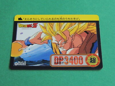 Dragon Ball Z : Part 23 Carte 275 Carddass Honda Dbz Dp Card - Bandai 1995 Japan Saldi Di Fine Anno