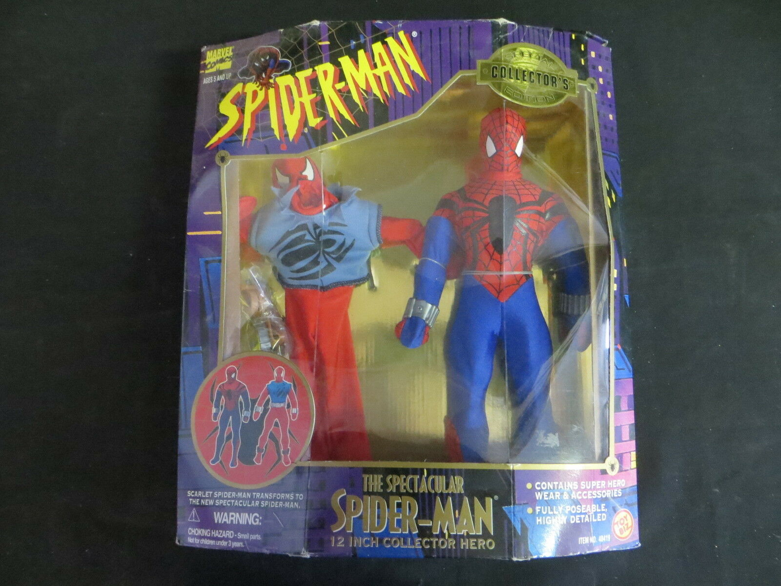 SPECTACULAR SPIDER-MAN 12 INCH FIGURE COLLECTOR HERO SPECIAL EDITION MISB HTF