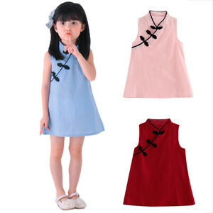 c9be50fd180ef Chinese Style Summer Baby Girl Newborn Sleeveless Cotton Party Dress ...
