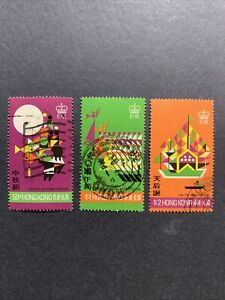 1975 HONG KONG STAMPS, SC# 306-308, FESTIVAL ISSUE USED-#2
