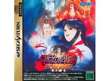 ## SEGA SATURN - Samurai Spirits Amakusa Revenge (JAP / JP) - TOP ##
