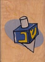 Dreidel Canadian Maple Collections Wood Mounted Rubber Stamp 2 X 3 Free Ship
