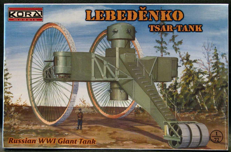 KORA Models 1 72 LEBEDENKO TSAR TANK Giant Russian WWI Tank