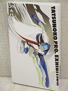 TATSUNOKO-PRO-EXHIBITION-50th-Anniv-Art-Illustration-Book-Gatchaman-2012-Ltd
