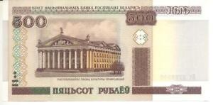 BELARUS-500-RUBLEI-2000-2-Pcs