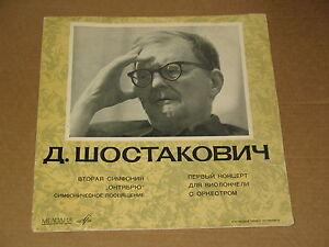 Details about MIKHAIL KHOMITSER cello - Shostakovich: Cello Concerto No 1  Symphony No 2 RARE