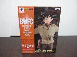 Banpresto World Figure Colosseum Dragon Ball Z Son Goku BWFC Vol.4 Gokou