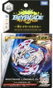 Takara-Tomy-Beyblade-Burst-B-97-Starter-Nightmare-Longinus-Ds-US-Seller